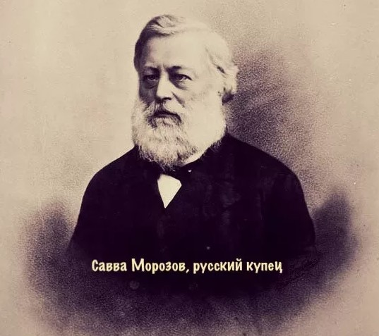 Savva-Morozov