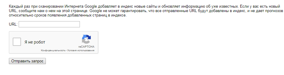 addurl-google