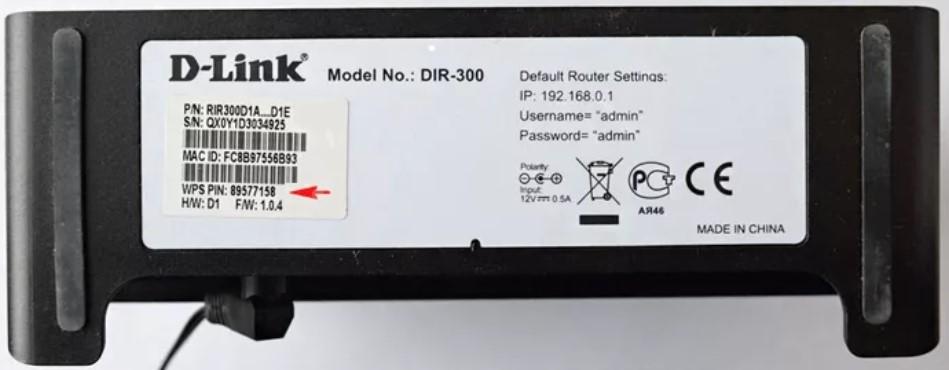 pin-kod-routera