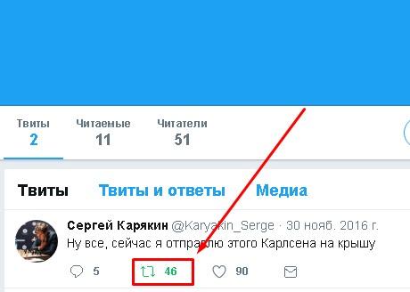 kak-retwit