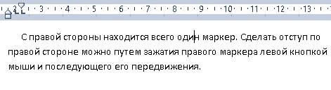 krasnaya-stroka