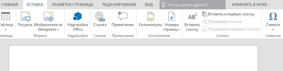 net-lineiki