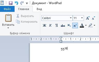 stepen-wordpad
