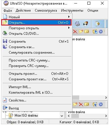 ultralSO-open