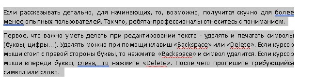 videlenie-texta