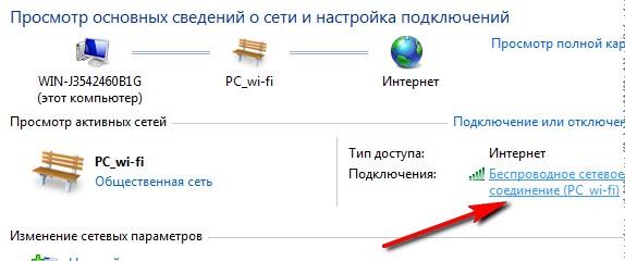 windows7-internet