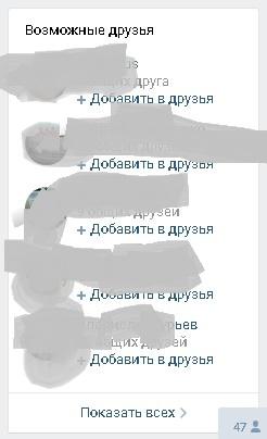 vozmozhnie-druzya