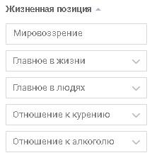 zhiznennaya-poziciya
