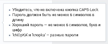novii-parol