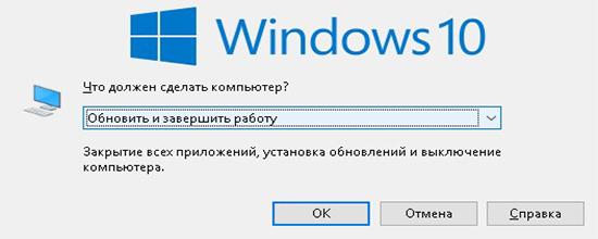 kak-perezagruzit-kompyuter