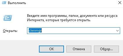 komandnaya-stroka
