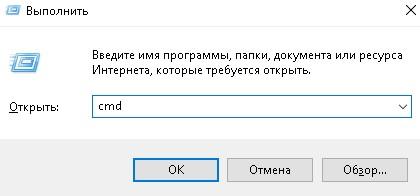 perezagruzka-komputera-komandnaya-stroka