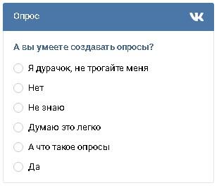 progolosovat-v-oprose-vkontakte