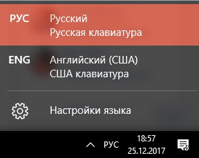 raskladka-klaviaturi-windows10