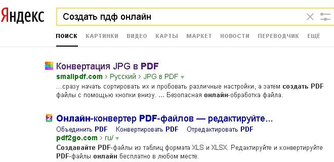 sozdat-pdf-online