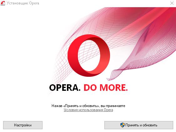 prinyat-i-obnovit-operu