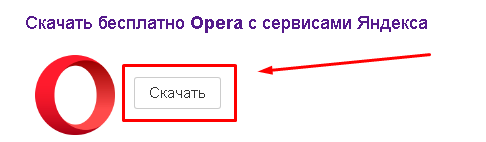 skachat-operu
