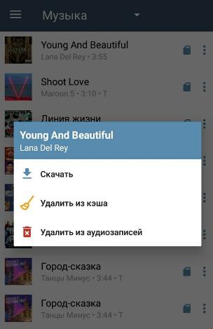 vmp-skachat-musiku-iz-vkontakte