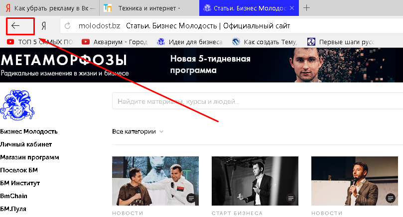 vosstanovit-zakrituyu-stranicu