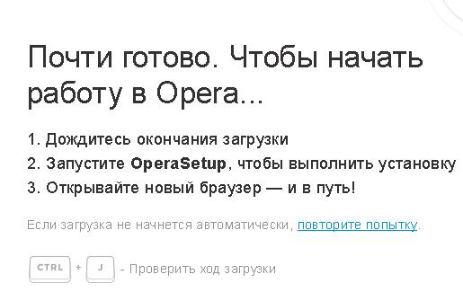 zagruzka-operi