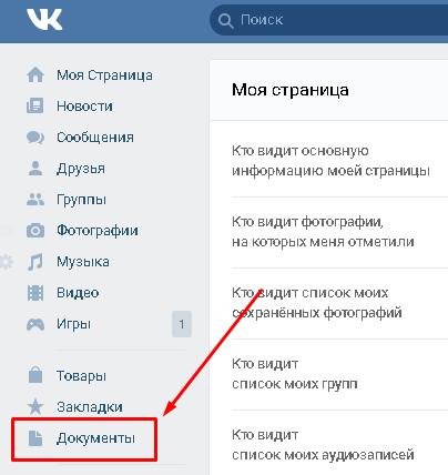 dokumenti-vk