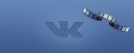 kak-dobavit-video-v-gruppu-vkontakte
