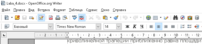 open-office-writer-otkrit-docx