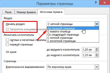 parametri-stranici