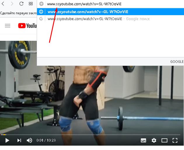 skachat-video-s-youtube
