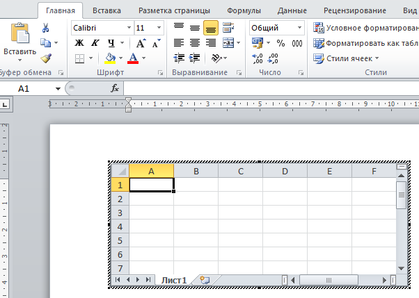 tablica-excel-v-worde
