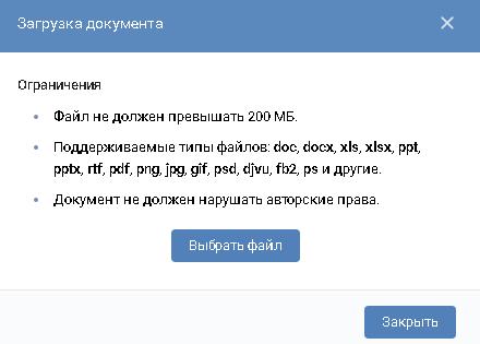 zagruzka-gifki