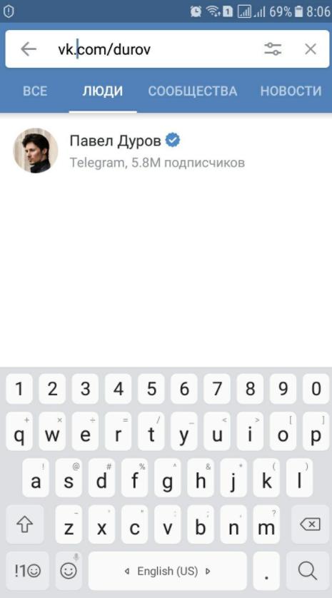 poisk-vkontakte-po-id-mobile-prilozhenie