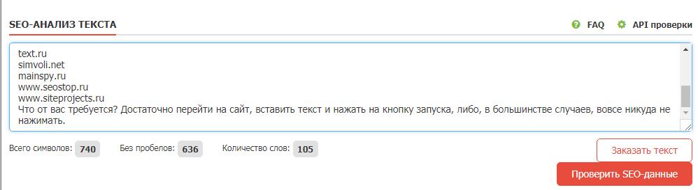chislo-simvolov
