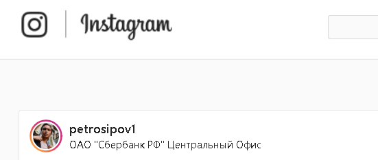 kak-udalit-podpischikov-v-instagrame