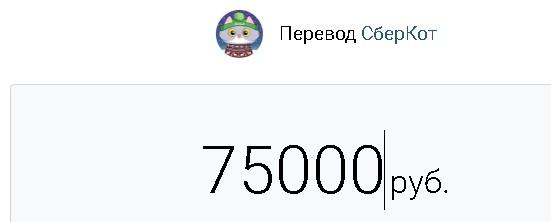 kak-perevodit-dengi-v-vk
