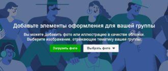 prodvizhenie-gruppi-v-facebook.