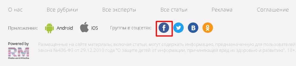 ssilka-na-gruppu-facebook-na-saite