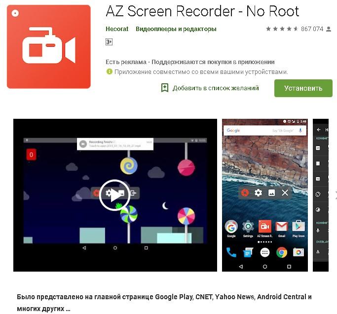 AZ-Screen-Recorder -No-Root