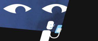 facebook-sobiraet-dannye-polzovatelejj