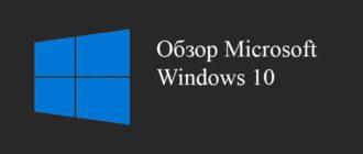 microsoft-windows-10.jpg