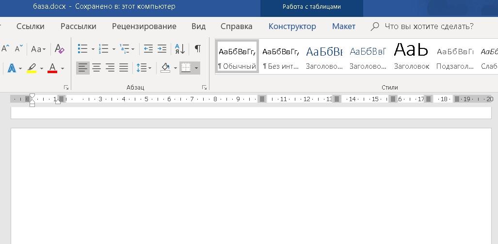 tekstovyjj-processor-word.jpg