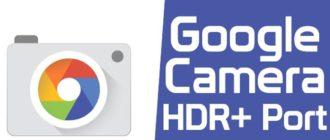 ustanovit-google-camera