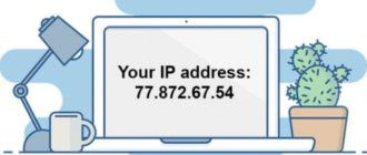 skolko-ip-adressov-v-seti