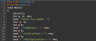 arifmeticheskie-operacii-na-c++.jpg