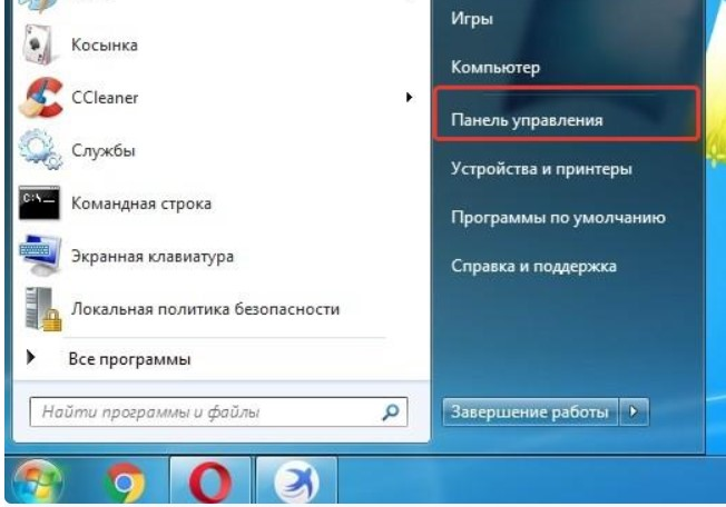 panel-upravleniya-windows7