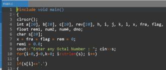 kod-programmy-dlya-preobrazovaniya-vosmerichnogo-chisla-v-shestnadcaterichnoe