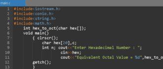 kod-programmi-perevoda-iz-16-v-8-sistemu-scisleniya