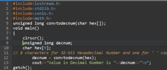 kod-programmi-preobrazovat-shestnadcatirichnoe-chislo-v-desyatichnoe
