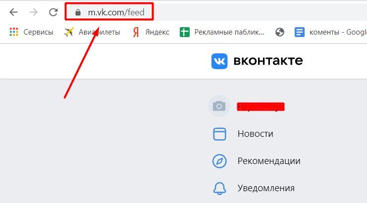 imya-domena-mobilnoi-versii-vk.jpg
